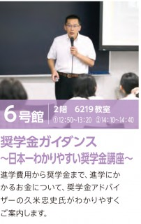 OCプログラム15'8月_第1.2回_白山_web用.indd