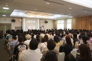 20160522-セミナー会場-0042